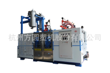 What is the EPS molding machinery?